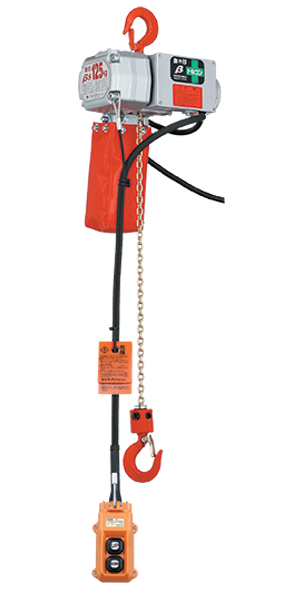 Elephant BS-020-10 Beta Electric Chain Hoist